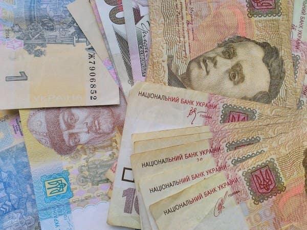 Прежде всего, взять кредит в банке могут только граждане Украины