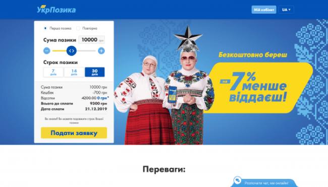 """Товариство з обмеженою відповідальністю """"ФК """"Дінеро"""""""