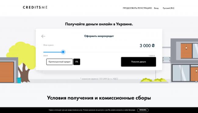 ООО «РОКСОР»