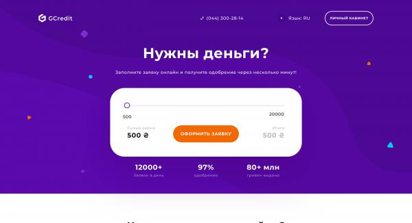 "ТОВ ""ФИНМАРКЕТИНГ"""