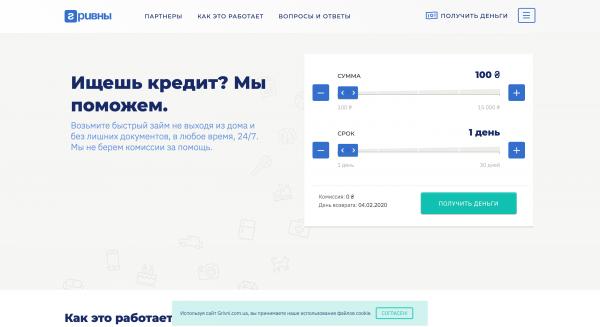 "ООО ""ТРАФИК КОНТРОЛЬ"""