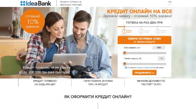 FAQ IdeaBank