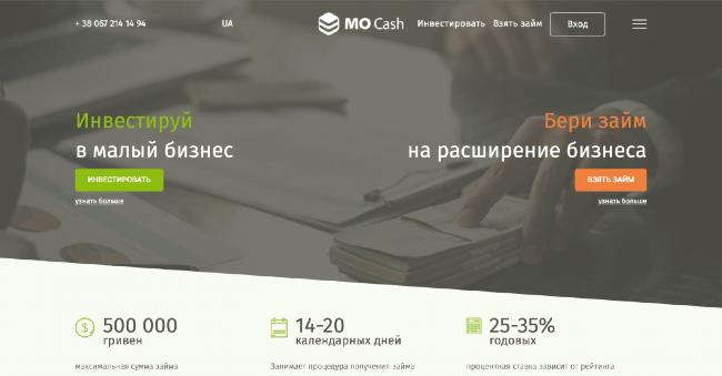 MO.CASH LLC