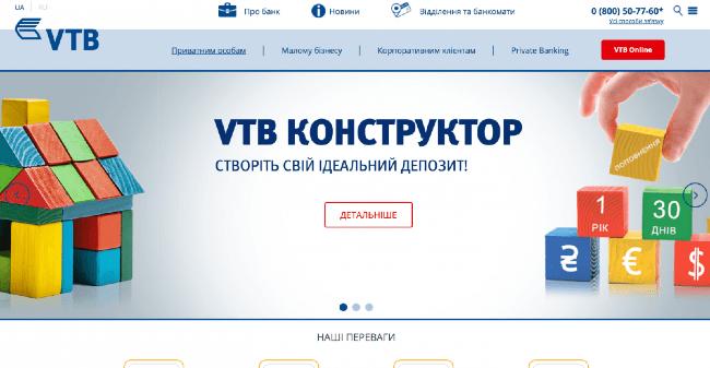 VTB Bank до 1 000 000 грн