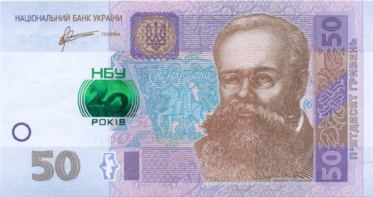 Кредиты онлайн Украина
